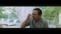 电影《私人订制》:插曲《时间都去哪儿了》MV