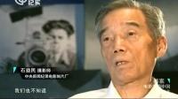 电影眼看中国民主东北 SMG档案 20140101 标清