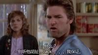 1986 妖魔大闹唐人街