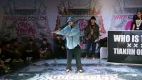 Tea Hiphop judge show-天津wib20131230