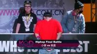 小裴vs跳蚤hiphop决赛-天津wib20131230
