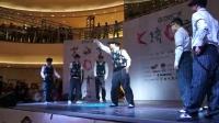 武汉队 VS 北京队 Locking决赛 - KOD中国街舞职业联赛济南站