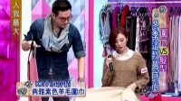 女人我最大 围巾VS发型 冬季这款最时尚 140108