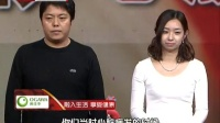 养生堂20140110