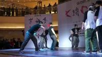 青岛队 VS 武汉队 Popping半决赛 - KOD中国街舞职业联赛济南站