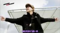 [YG视频]WINNER TV 第五集