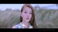 *首播* Dream Girls 李毓芬 - 我跟她們不一樣 (官方完整版MV)