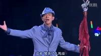 天籟…星河传说 Unforgettable Concert演唱会现场版