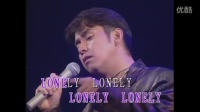 Lonely Lonely 金曲回归演唱会现场版