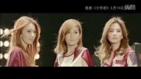 """S.H.E《少年班》主题曲MV""""你曾是少年"""""""