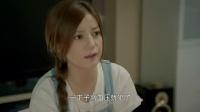 《虎妈猫爸》44集预告片