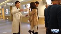 《爱的妇产科2》片花 朱丹杨祐宁大尺度秀恩爱