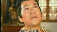 三剑奇缘(少年史艳文)01.avi