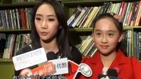 《炫舞天鹅》北京首映 于蓝老师到场力挺