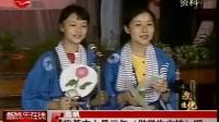 怀旧上海荧屏 名嘴也有青涩时