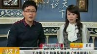 工作量巨大 韩裔导演接棒《功夫熊猫2》