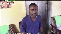 20110308《行者》:非洲十年(第一集)——非是他乡