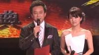 《惊沙》在京首映 向英雄致敬 110309