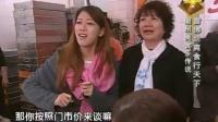 爽食赢天下 20110309