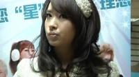刘佳幕前演绎纯美情歌 SARA在中国发展很幸福 110314