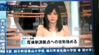 [拍客]留日学生讲述核泄漏威胁和在日华人生活现状(独家)