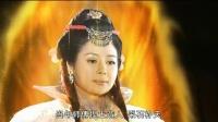 女娲传说之灵珠 02