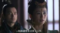 女娲传说之灵珠 04
