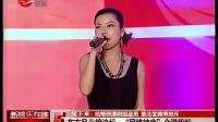 """东方风云榜论坛 """"网络神曲""""众说纷纭"""