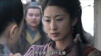 女娲传说之灵珠 06