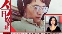 陈志远 台湾流行音乐大师因病逝世 110317 娱乐现场