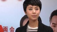 """新版《再见艳阳天》开播 孙莉饰""""秀巧""""无压力"""