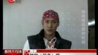 """孙宁为拍戏放弃蜜月 细数明星的""""人生遗憾"""""""