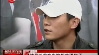 《硬汉Ⅱ》北京首映 众人为刘烨庆生