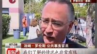 """伊丽莎白·泰勒葬礼昨天举行 刘晓庆回顾""""艳后""""中国情缘"""