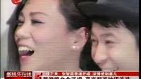 蔡健雅台北开唱 嘉宾那英妙语连珠