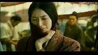 《赤壁(下)》預告片