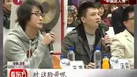 """""""中国达人秀""""沈阳招募 """"喜剧达人""""无处不在"""