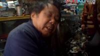 [拍客]实拍农村盲人修水泵 上演人间传奇