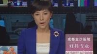 """张国荣逝世8周年 再曝""""复活""""传闻"""
