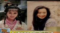最值得怀念的10大TVB女星