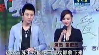 《生死之恋三部曲》明将在江苏卫视开播