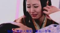 【爱江山更爱美人】:《美人心计》精编之《刘盈和他的三个女人》