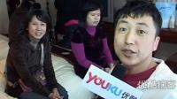 【让梦想飞】《再世邓丽君—台湾盲人歌手张玉霞》预告片(拍客版)