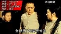 """金牌配角罗乐林 24小时连""""死""""5次走红 110413"""