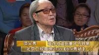 BTV秀场-顶尖秀:葛存壮 杨在葆:电影往事 110414