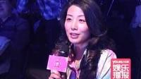 """平民女孩T台""""绽放"""" 名模吕燕严格审查 110417"""
