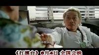 邵音音凭《打擂台》获香港金像奖最佳女配角奖