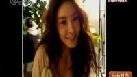 韩国女模死亡新说法 韩星为何频频自杀