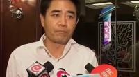编剧工作委员会成立 郑晓龙否认有演员黑名单