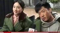酸甜苦辣 横店片场大探班